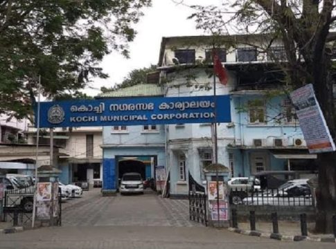 Kochi Corporation Decided To Find And Collapse Old Buildings