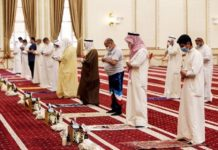 Kuwait Remove The Social Distancing In Mosque After Covid