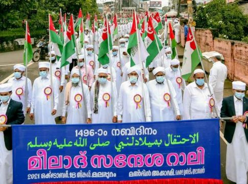 Ma'din Milad Rally at Malappuram 2021
