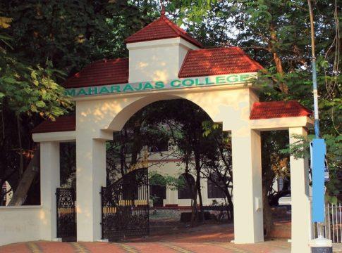 Maharajas_College,_eranakulam