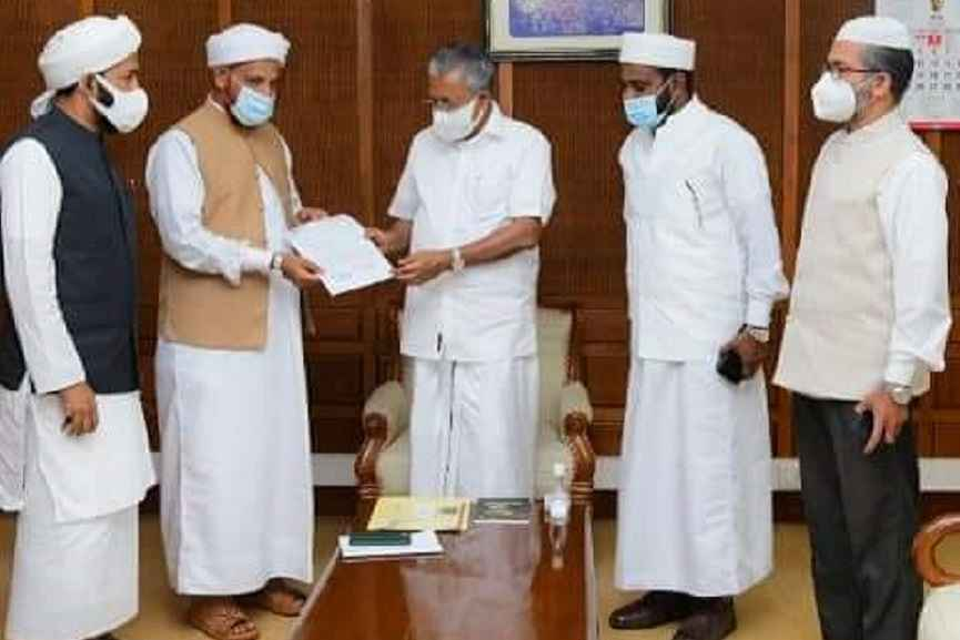 Malabar Education Crisis_SYS Discussion with CM is Optimistic
