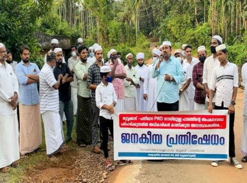 Pannippara - Thuvvakkad bridge _ Mass protests organized