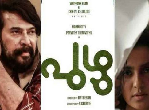 Ratheena's Mammootty-Parvathy movie 'Puzhu' will hit theaters in December