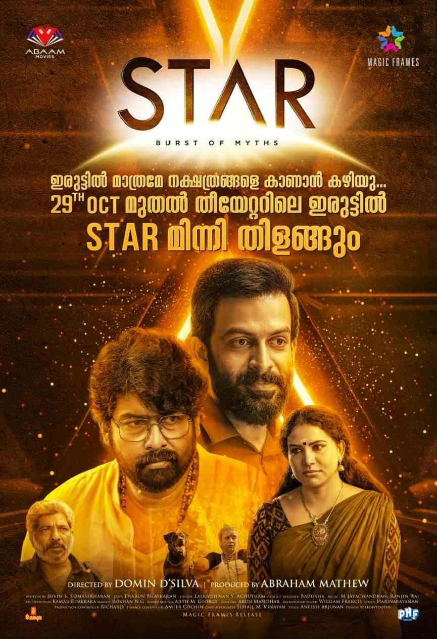 'Star' hits theaters on October 29 _ Directed by Domin D'Silva