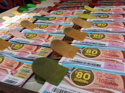 Strict Checking In The Lottery shops In Kasargod By Officers