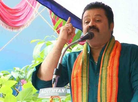 Critics say it's sold out, but that's not true; Suresh Gopi
