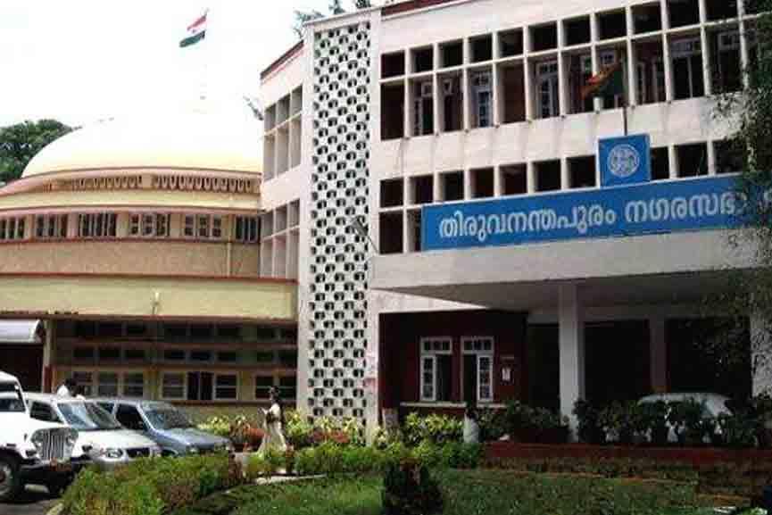 Thiruvananthapuram-corporation