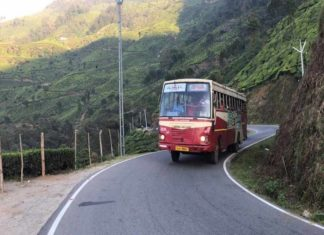 Three Packages For The Malappuram To Munnar Trip By KSRTC