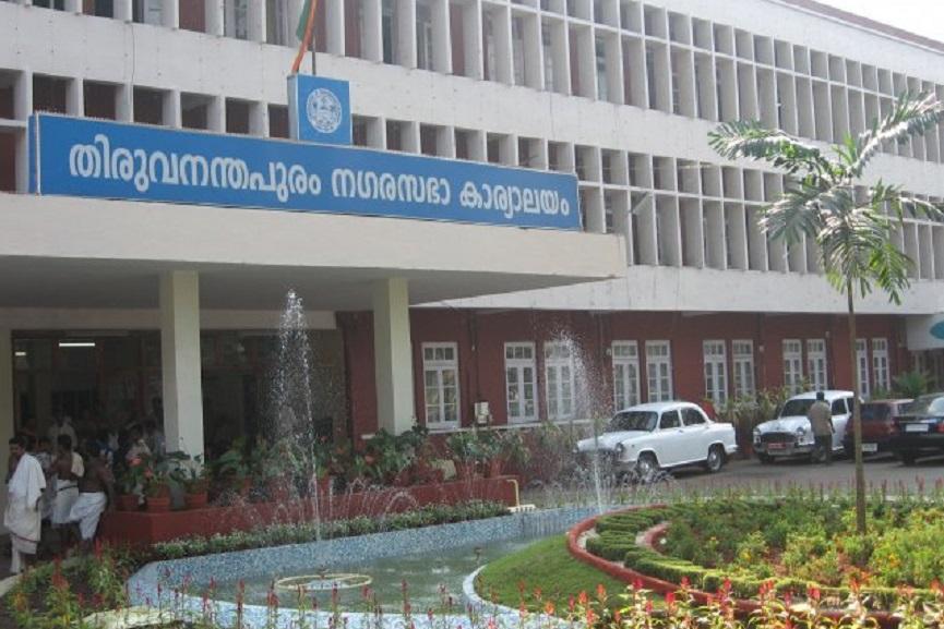Tax evasion_Trivandrum Corporation