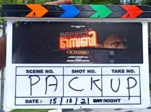 Vidhu Vincent's 'Viral Sebi' shooting completed