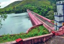 Water Level Increased In Mullapperiyar Due To Heavy rain