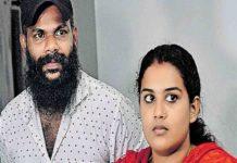 Anupama Baby Missing Case