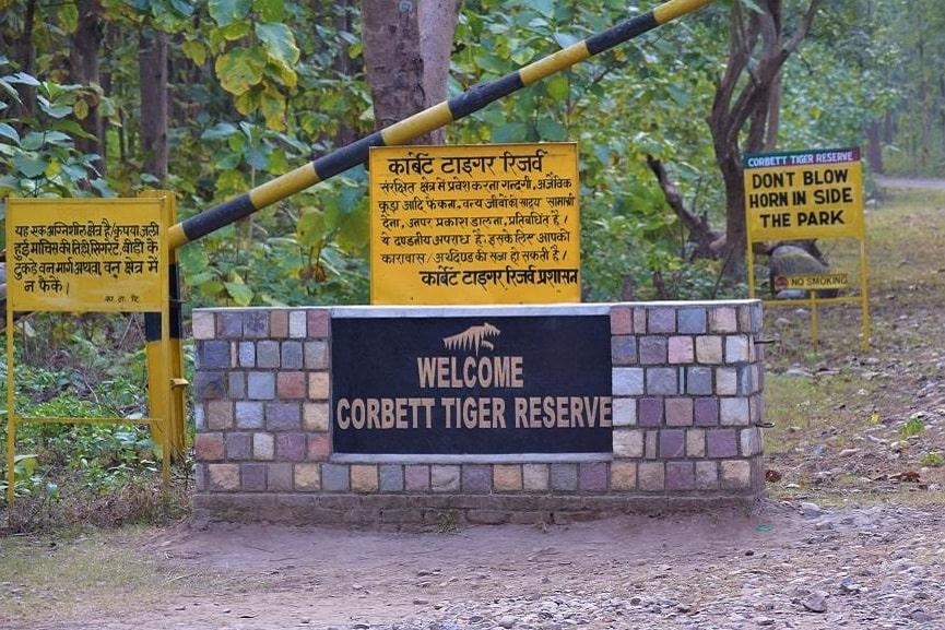 jim-corbett_national-park-rename
