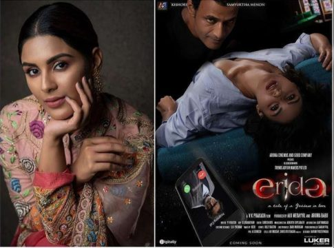 erida movie-release