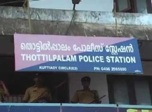 Gang rape in Kozhikode
