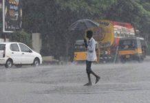 rain alert-tamilnadu