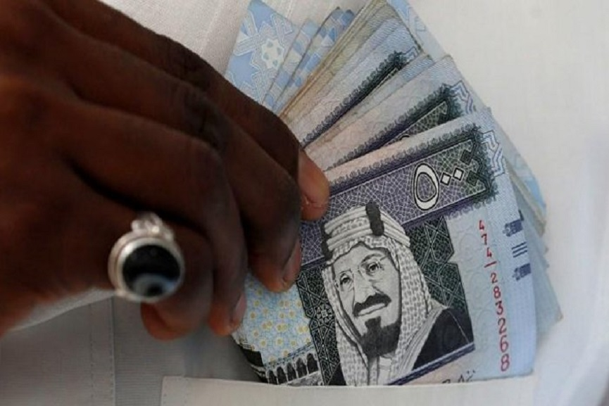saudi-riyal-seized