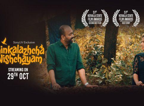 thinkalazhcha nishchayam MOVIE